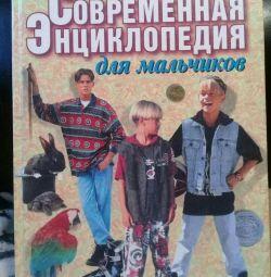 Enciclopedie pentru băieți