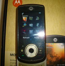 Motorola ve66 luxury edition - Linux - wifi