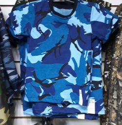 Camouflage children's t-shirt