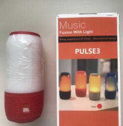 Колонка JBL pulse 3