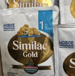 Similac Gold, 0-6 ay