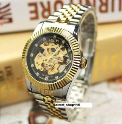 Steel Automatic Watch