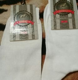 Socks husband