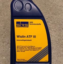 Gear oil SRS Wiolin ATF III, VI 1L