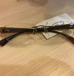 Diyoptri ile yeni gözlükler -2.5