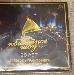 DVD δίσκο