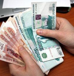 Кредит под расписку до 600 тыс. рублей.