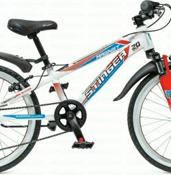 High-speed (folding) bicycles for children and adults