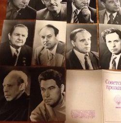 Fotografie a prozatorului sovietic din 1981