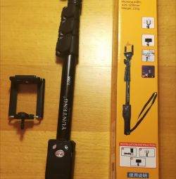 Monopod selfie stick (wholesale and retail)