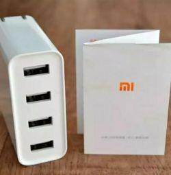 Memorie Xiaomi pentru 4 porturi USB