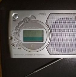 Radio digital, Vitek ,, 3585