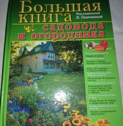 Encyclopedia of the gardener and gardener Ganichkina O.