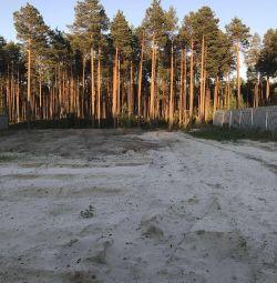 Ένα οικόπεδο, 8,5 εκτάρια, αγροτικό (cnt ή dnp)