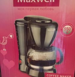Used coffee maker