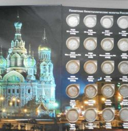 Set of coins 10 rubles bimetal in an album