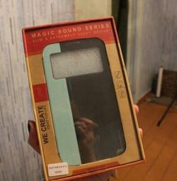 Cover for Samsung