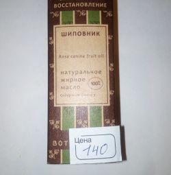 Λάδι βοτάνων Botanika 30ml