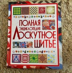 Books (Encyclopedia on patchwork sewing) New!