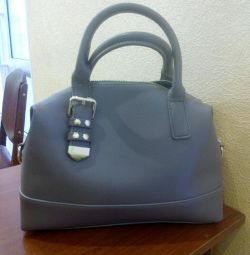 Bag new from Tofa