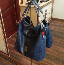 Τσάντα της Πολωνίας