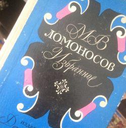 Cărțile 📚 lomonosov, Titov, Polyakov