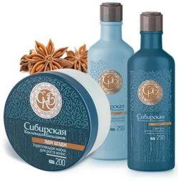 Șampon fără sulfat.