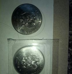 Coins of the Sochi Olympiad