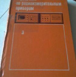 1979 book