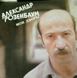 Олександр Розенбаум,