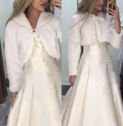 Wedding Fur Coats