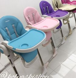 Baoneo Feeding Chairs