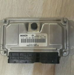 Engine control unit Hafei Brio