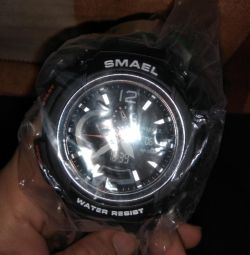 SMAEL watches