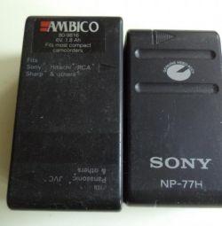 Μπαταρία Sony NP-77N