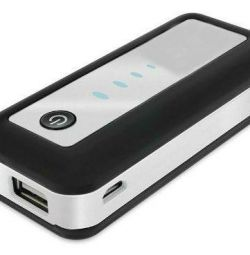 5200 mAh Optional external battery