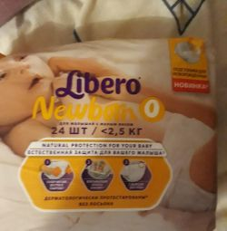 Diapers for newborns
