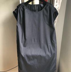 Φόρεμα GANT