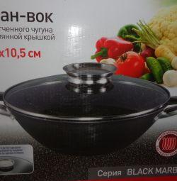 Kazan-wok 4,4 litri cu capac de sticlă