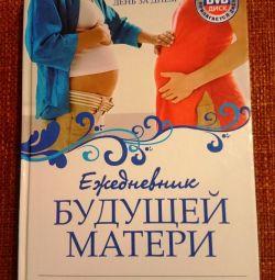 Το ημερολόγιο της μελλοντικής μητέρας AV Κοβαλένκο