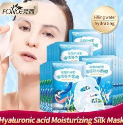 Mască hidratantă