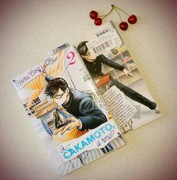 Japon çizgi roman