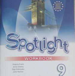 Νέο βιβλίο εργασίας στην Αγγλική βαθμίδα 9