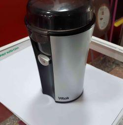 Coffee grinder Vitek VT-1543SR / T164