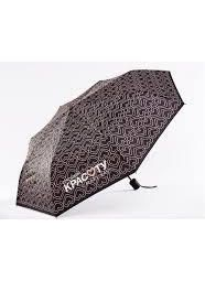 New umbrella Mary Kay