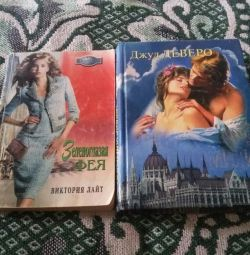 Love story price for 2 books