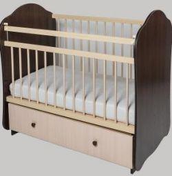 Yeni yatak numarası 5