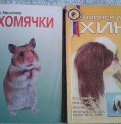 Cărți de animale