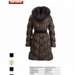 НОВОЕ ЧЁРНОЕ пуховое пальто