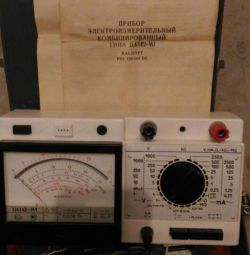 New electrical meter